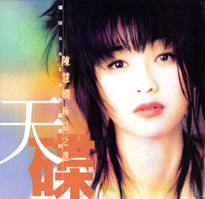 SA-CD net - Priscilla Chan: Best Collection